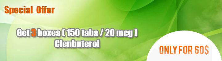 Buy Clenbuterol 20 mcg 3 boxes (150 tabs/20mcg)
